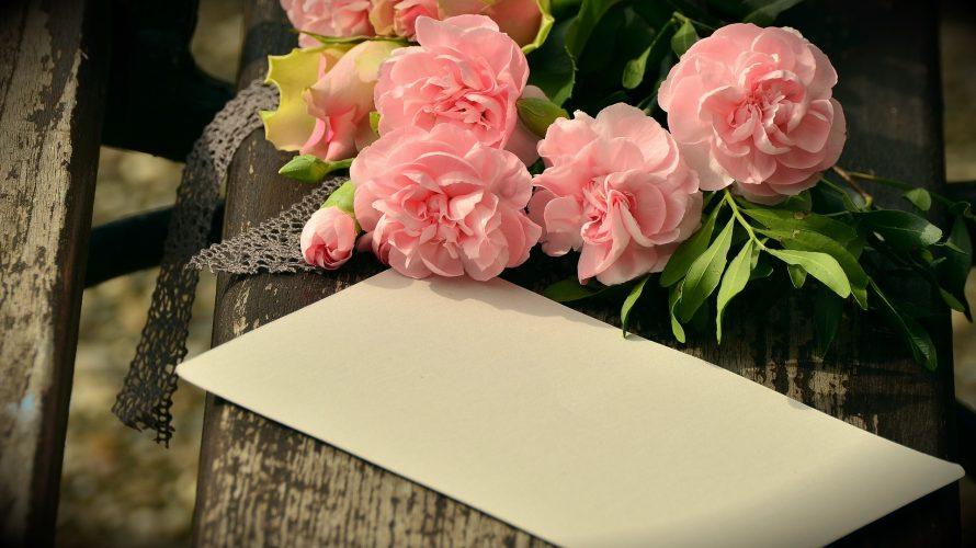 【誕生日・バレンタイン…】不倫相手にプレゼントって渡して良いの?